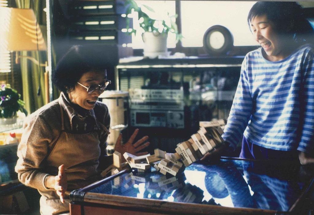 with Mama 1993